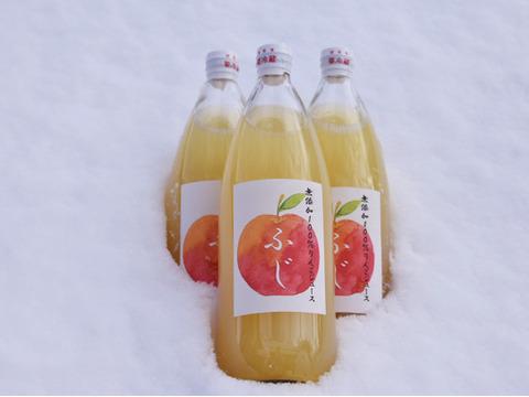 【3本セット/無添加】まるで丸かじりりんご♪ふじ100%ストレートジュース