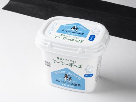 【北海道十勝の牧場からたっぷりお届け!!】牧場てづくり濃厚乳製品セット!!
