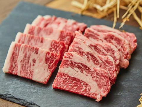 食べチョク赤崎牛リブロース焼肉カット500g