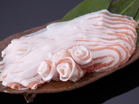 【昔ながらの黒豚】しゃぶしゃぶ用豚バラスライス 300g