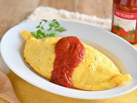 トマト農家の贅沢調味料!ワンランク上の料理へ。トマトケチャップ(1本)
