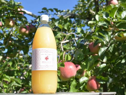 信州りんごジュース サンふじ 長野県産 信州りんご ジュース