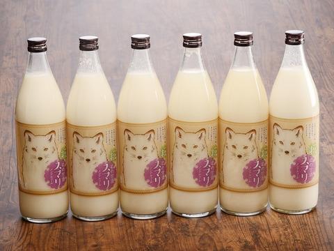 【米と米麴のみ】北海道特別栽培米!米農家が作るノンアルコール甘酒(900㎖)【まとめ買いでお得!6本入】