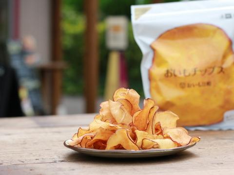 新発売!手作りお芋チップス 食べ比べ5種類セット