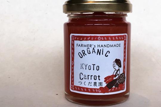 リコピンレッド!伝統京有機野菜の美しい色を生かした有機京人参のジャム