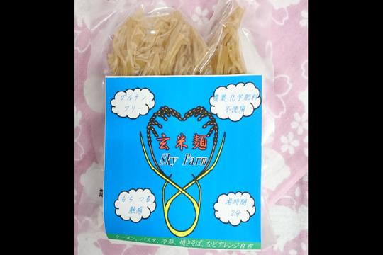 グルテンフリー*自然食の玄米麺100g × 4個セット
