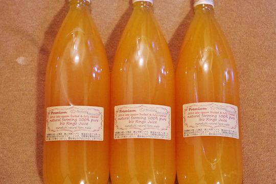 無添加100%りんごジュース(1リットル6本セット)