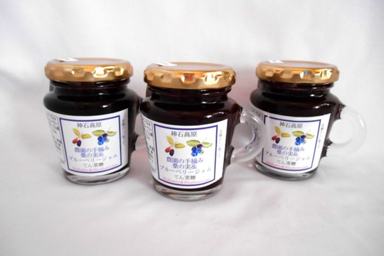 〈手摘み〉桑の実とブルーベリーのミックスジャム(てん菜糖)120g 〈3本セット〉