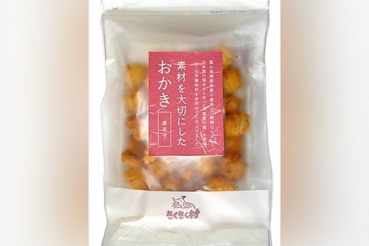 【南砺産おかき】唐辛子味(90g)