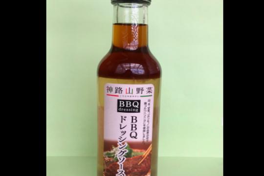 神路山野菜の一つイタリアにんにくを使った「BBQドレッシングソース」