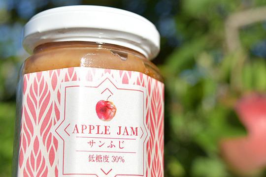 無添加・白砂糖不使用 超低糖度30% 生フルーツのようなりんごジャム