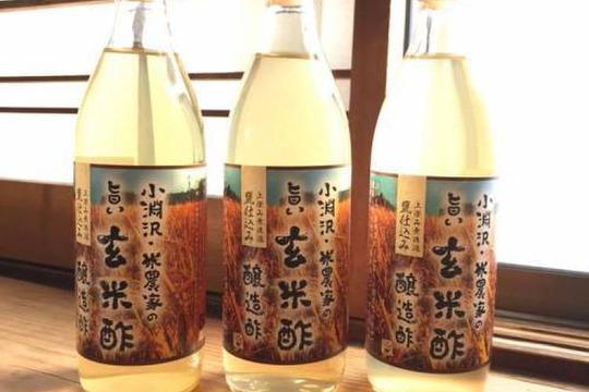 【山梨県】米農家の旨い玄米酢(1本/500ml)
