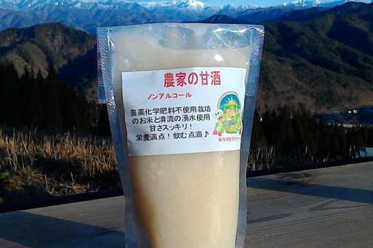 【栄養満点!】農家の愛情たっぷりの甘酒(160g×8)