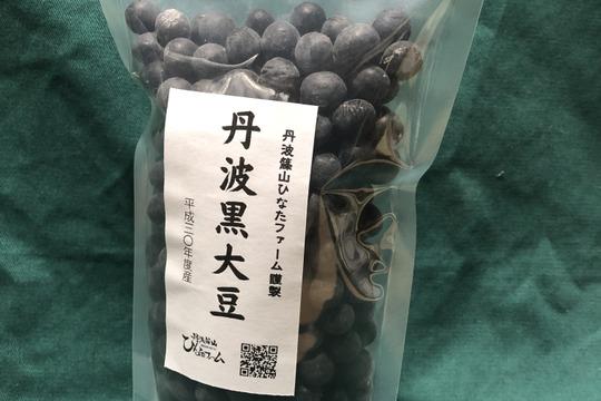 18年産丹波黒大豆 300g/2合半
