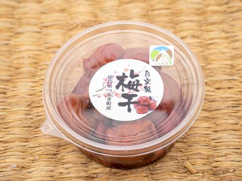 【お買得】明美ばあちゃんの昔ながらのしょっぱい梅干(無添加)300g×8梅干し