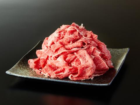 長期肥育!田中牧場産米沢牛切り落とし ドカンと2kg!(500g×4P)