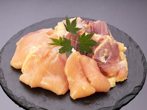 かごしま地鶏1羽(もも/むね/ささみ)セット with黒さつま鶏
