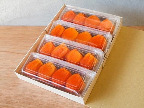 しっとりトロッと冬の贅沢スイーツ『あんぽ柿』約1kg【熨斗付き】