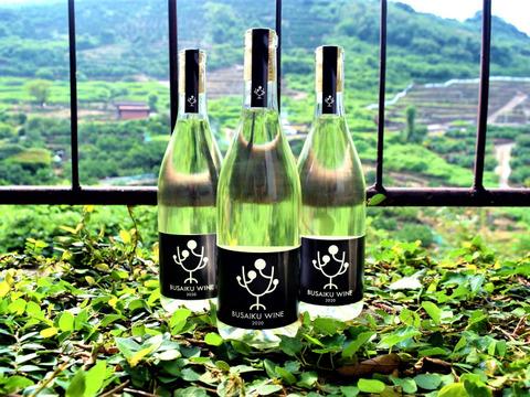 【ほんのり甘口みかんワイン】ぶさいくワイン2020(720ml)