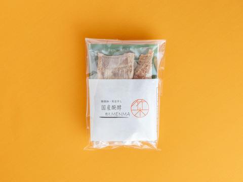 NHK「まるっと!」で紹介!【予約販売】2021年 発酵穂先メンマ40g レシピ付き♬