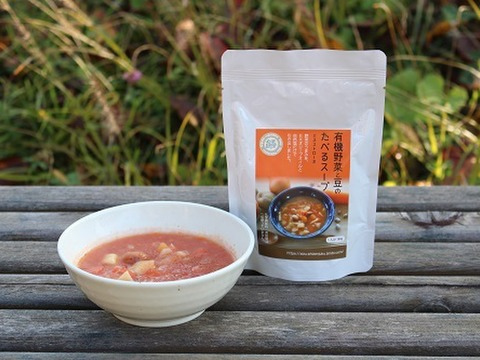 会津の有機野菜とアサクラ有機オリーブオイルをふんだんに使ったレトルトスープ4個セット