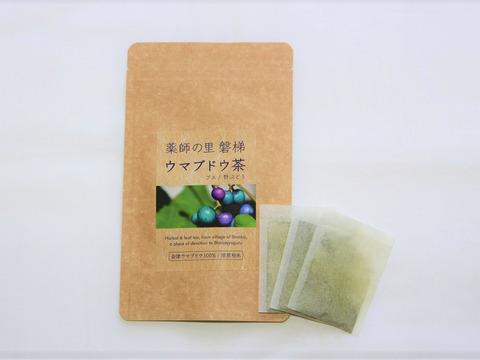 会津産の野ブドウ100%使用の純ウマブドウ茶【お試し10包】焙煎粉末の手軽で飲みやすいお茶にしました。