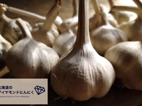 """【味に自信あり】北海道の大地に抱かれて農薬化学肥料を使わずに育てられたプレミアム野菜""""北海道のダイヤモンドにんにく""""1kg"""