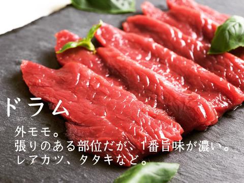 【同梱セット】首肉1.5kg&スネ2kg&ドラム1kg