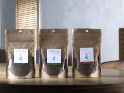 「ホーリーバジルチャイ」ほうじ茶ブレンド、アッサムティーブレンド、ルイボスティーブレンド、3種類セット
