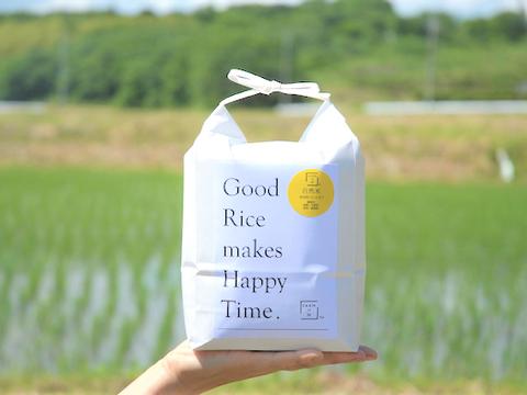 【お米】最高級!じんわり甘~い! 自然米5kg 自然栽培米