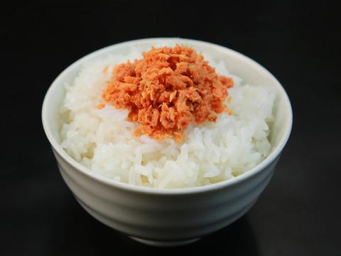 【鮭フレーク】お弁当に◎