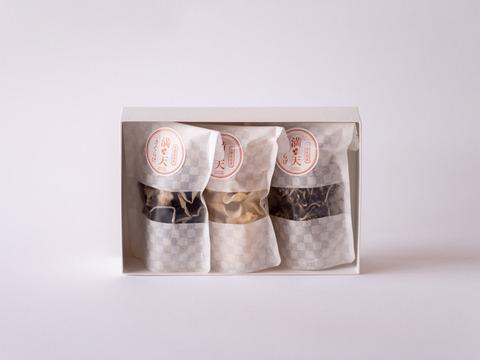 【組み合わせ自由でお得!】きくらげから始める美活 選べる乾燥きくらげ3袋セット【レシピ付き】