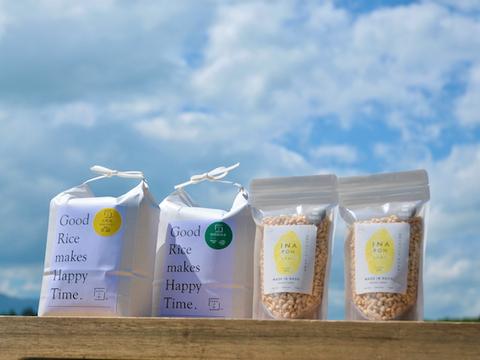 【コロナ在庫B / 限定特価セット】自然米2kg・特別栽培米2kg & イナポン2袋のセット