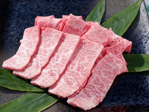 北海道みのり和牛 特上三角バラ