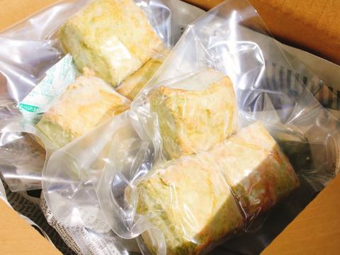 【リコッタ・クレソン・スコーン】コクがあってパンみたいにフワフワ。リコッタチーズを加えたクレソンをたっぷり使ったスコーン【6個入り】
