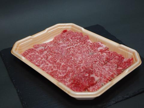 オレイン酸値58.4%の牛肉! 与助の牛 モモ 焼き肉用 400g【ギフト対応可】