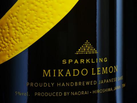 【2本セット】MIKADO LEMON Sparkling