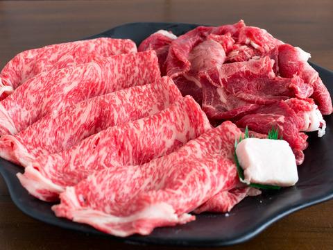 山形県産のお米で育った黒毛和牛『和の奏』5人前贅沢スライスセット