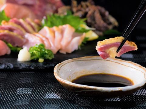 もも肉タタキ1㎏+さしみ醤油セットwith黒さつま鶏