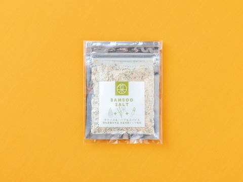 アウトドアクッキングにおすすめ♪バンブーソルト「ハーブ&スパイス」 8種の自然素材香る! お肉、お魚、パスタ、野菜にかけるだけ!!