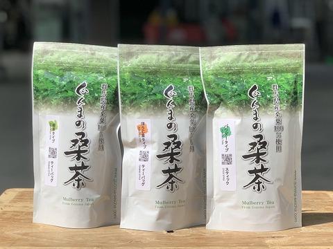 みんな飲みやすい!【ぐんまの桑茶】ほうじ茶ティーバッグタイプ!30包/1袋