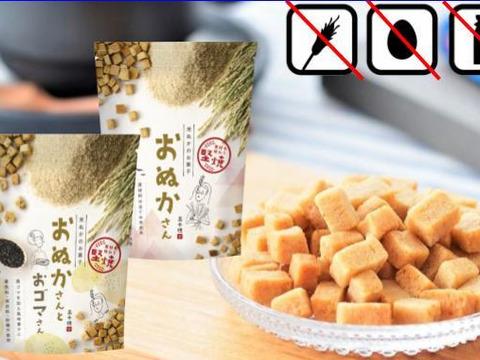 砂糖不使用 お菓子 アレルギー対応 無添加 米ぬか・米粉クッキー おやつ おぬかさん 40g 4袋