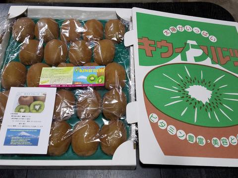 【お歳暮用】栄養たっぷりキウイフルーツ(ヘイワード)30個入