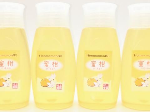 """採れたよ♪""""完全非加熱""""香りも楽しむ蜂蜜~みかん(500g·4本) 和歌山・村上養蜂 ほんまもん蜂蜜"""