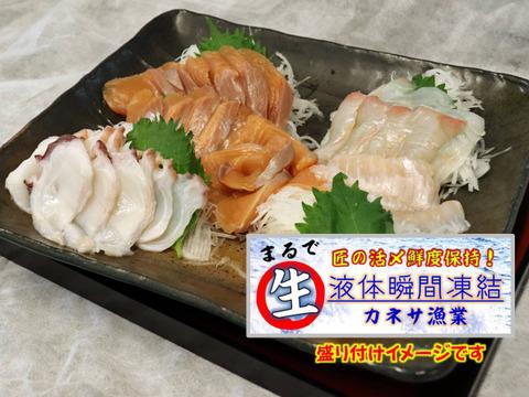 【巣ごもり居酒屋!?】北海道寿都産 お刺身柵3点セット!