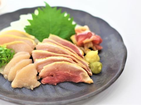 霜降り食感!! さつま極鶏 大摩桜 お刺身セット(冷凍)【鶏刺し3種+甘露醤油+ポン酢】