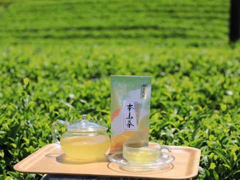 【数量限定】利き茶名人も納得の味!化学農薬・化学肥料不使用の静岡県産一番茶(200g)