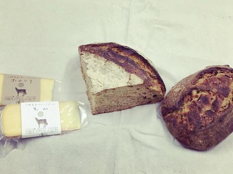 北海道十勝から自然に寄り添ったパンとチーズをお届け!風土火水(ふうどかすい)BOX(B) 【オーガニックパン・チーズセット】