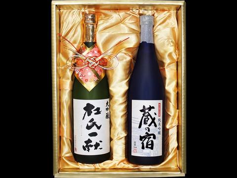 さっちゃん様専用セット 大吟醸、純米吟醸セット×1 丸岡城1.8ℓ×1