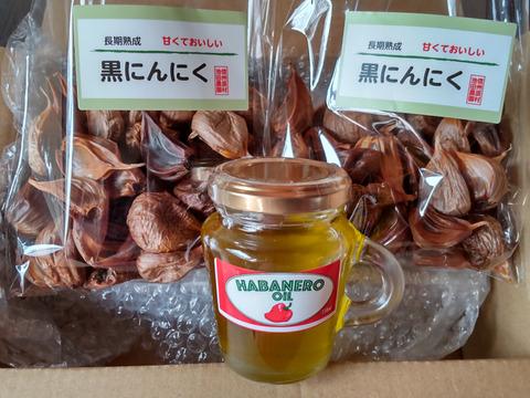 長期熟成 国産 黒にんにく 400g & 爽やか辛い ハバネロオイル 110ml 1瓶【おすすめの食べ方付き】